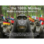 100th Monkey Multi-Language, 2 DVD Set with Gimmicks by Chris Philpott